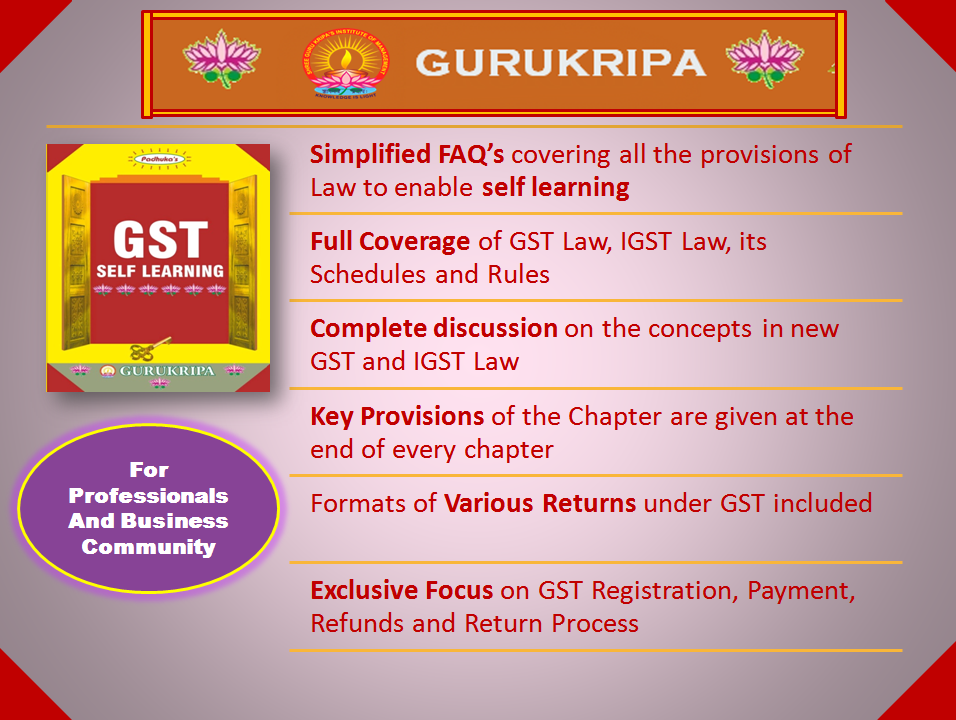 GST Self learning  Book Limited Edition Offer